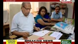 Shocking! West Bengal Board of Secondary Education Papers being used in food packets