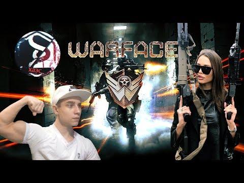 Warface погнали