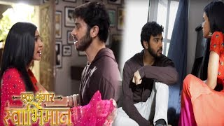 Swabhimaan: Karan Turns Aggressive | Naina Calms Him Down | Interview of Samridh Bawa