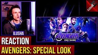 🎬Avengers: Endgame | Special Look | Реакция на специальный ролик Мстители: Финал | Russian Reaction