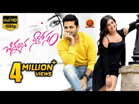 Chinnadana Neekosam Full Movie || Nitin,...
