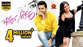 Chinnadana Neekosam Full Movie || Nitin, Mishti...