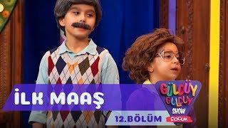 Güldüy Güldüy Show Çocuk 12.Bölüm - İlk Maaş