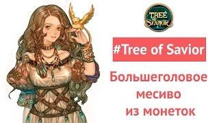 Tree of Savior online - краткий обзор [большеголовые и немного монет]