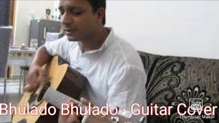 Bhulado Bhulado, Vo baatein Purani song by Raeth Guitar Cover!!