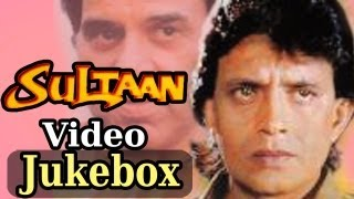 Sultaan All Songs (HD) - Mithun Chakraborty - Dharmendra - Sultaan Songs -Alka Yagnik -Sapna Awasthi