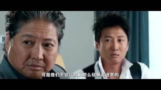 Đặc Cảnh Ra Tù || Phim Hành Động Võ Thuật Lý Liên Kiệt Hay nhất 2017