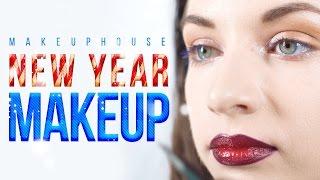 💄 Новогодний макияж | Макияж на новый год 2017 | Видео уроки макияжа MAKE UP HOUSE