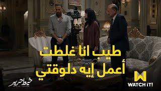 خيط حرير - صدمة لكل اللي فاكرين ان حازم كان بيحب #مِسك فعلا ...