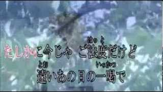 つがる追想  オリジナル演歌 唄(男宿)