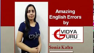 SSC CGL 2017 Preparation & Bank PO English Tricks Grammar: Sentence Error Class