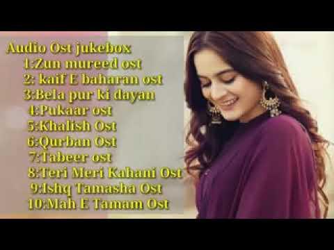 Pakistani Dramas 2017 Songs __ Ost Audio Jukebox _