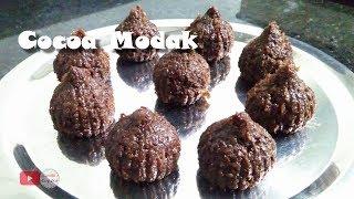 Cocoa Modak   Chocolate & Coconut indulgance   Ganpati Bappa Moriya!!!