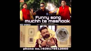 Funny Song Muchh Te Mashook Happy Manila | Punjabi Funny Song 2016 | Reply to Amrit Mann