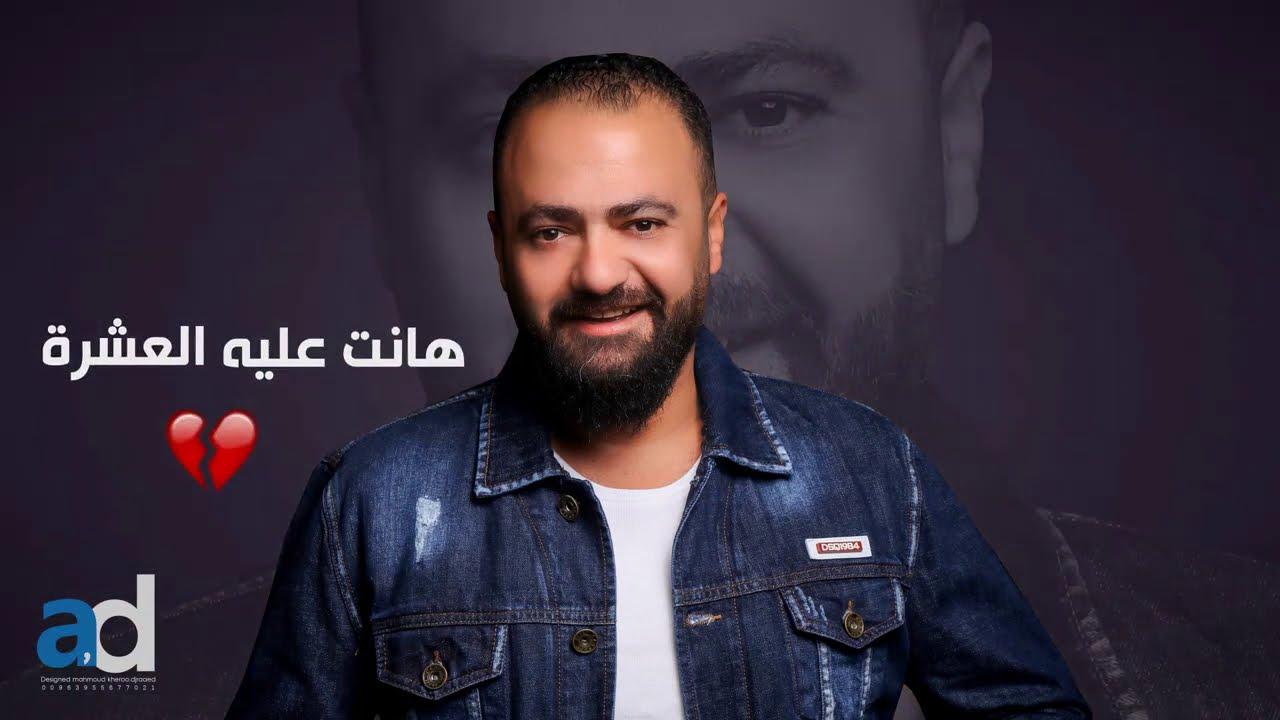 وفيق الزين - سميتو حبيب القلب || Wafeek AlZein - Sametah Habib Alalb