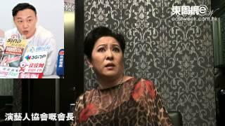 Repeat youtube video 「掌摑事件」愈鬧愈大 向太:志偉畀人打就有! Part 2