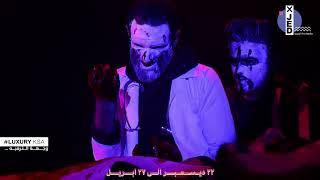 MACE III Play in | XJED | مسرحية MACE III