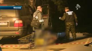 В Москве ссора участников любовного треугольника привела к кровавой трагедии