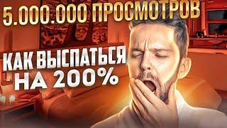 видео Разведопрос: Егор Яковлев про Октябрьскую революцию
