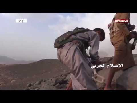 Yemeni forces break into Fawwaz Saudi post in Najran