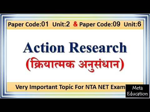 Lecture-78- What is Action Research (क्रियात्मक अनुसंधान)? Definition, characteristics & Steps