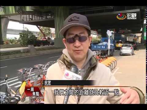 2017/04/03-04/09—台灣一周焦點