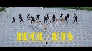 [KPOP IN PUBLIC CHALLENGE] BTS (방탄소년단) 'IDOL  Dance Cover By Sound Wave in Vietnam