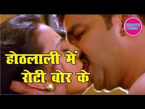 Hothlali Se Roti Bor Ke II Pawan Singh & Akshra Singh - Tridev Bhojpuri Movie II Romance