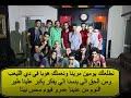 كلمات مهرجان موالي موال طويل / el9aref mix