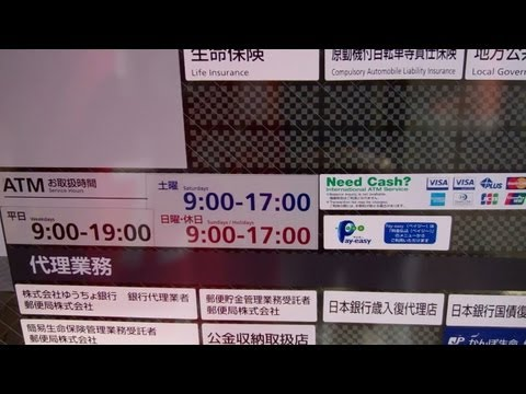 International ATM Services in Japan