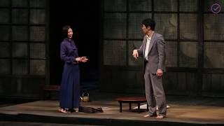 2018年10月8日(月祝)に開幕する舞台『ゲゲゲの先生へ』のゲネプロを撮...