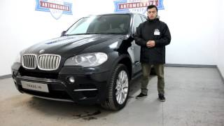 BMW X5 E70 306hp
