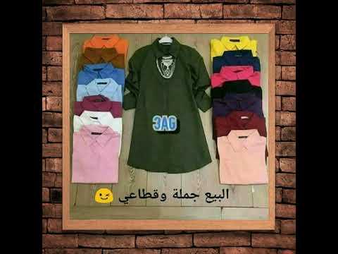9e7d58c03 جملة ملابس العاشر من رمضان - YouTube