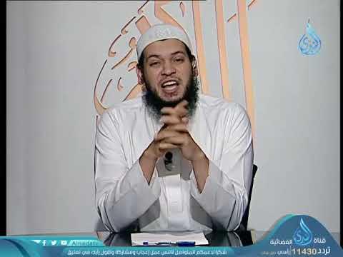 الندى:حكم الحلف بغير الله | الشيخ محمد مصطفى أبو بسطام