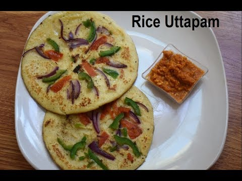 Cooked Rice Uttapam | Leftover Rice Uttapam Recipe in Hindi with english subtitles