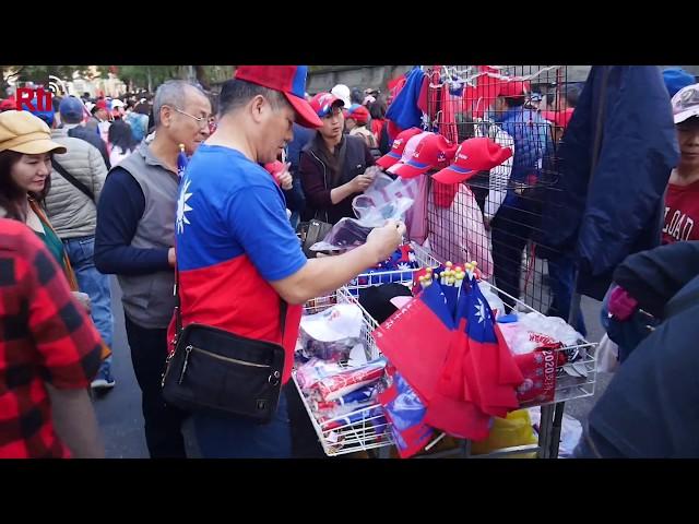 Grand rassemblement du KMT