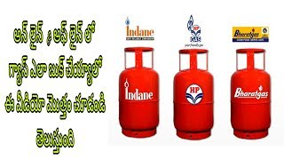 How To Book Gas Cylinder Online And Offline || RS CHANNEL