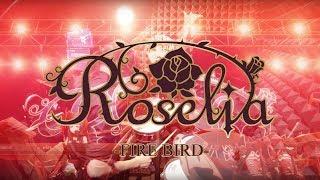 【バンドリ! ガルパ】ロゼリア - FIRE BIRD フルを叩いてみた / BanG Dream! Roselia FIRE BIRD Full Drum Cover