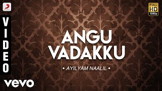 Ayilyam Naalil - Angu Vadakku Malayalam Song | Sanjay, Rupali