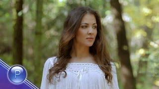 RAYNA - HUBAVA SI MOYA GORO / Райна - Хубава си, моя горо, 2014