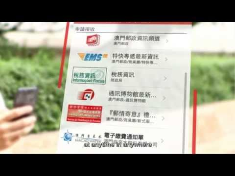 Secure Electronic Postal Box promotional video