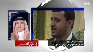 تفاصيل المشروع السعودي في الأزمة اليمنية