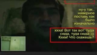 Дон Кихот протокол типирования часть 1/2 ENTP ИЛЭ