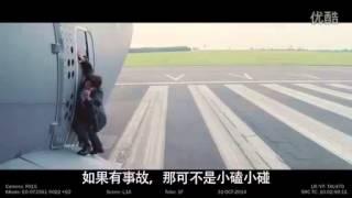 《碟中諜5》再曝驚險照 阿湯哥1500米高空徒手扒飛機(56)