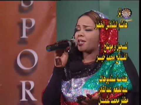 Sudanese nada algalaa with her bf - 3 part 10