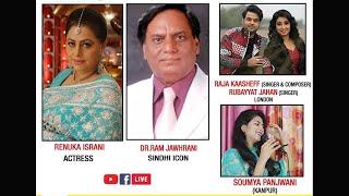 Live Aaj Kal Weekly Phirse - W17D2