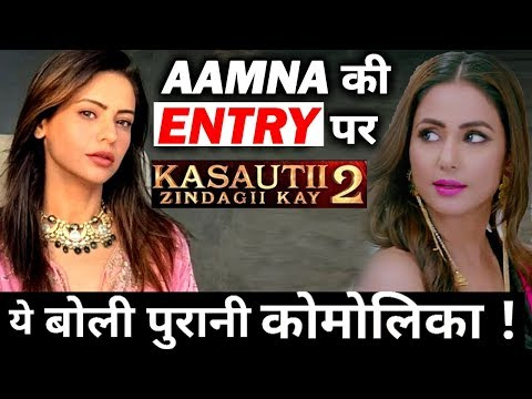 Hina Khan's shocking reaction on replacing Aamna Sharif as Komolika! Mp3