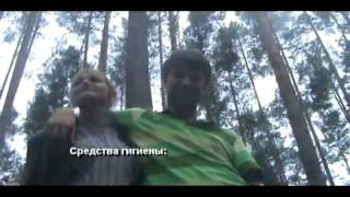 видео Зимний отдых на Селигере
