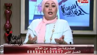 هالة فاخر: الطرق في مصر ماركة «ودع أهلك» (فيديو)