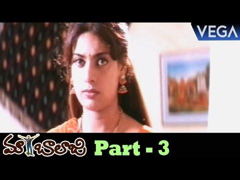 Maa Balaji Telugu Full Movie Part 3 || Super Hit Telugu Movie